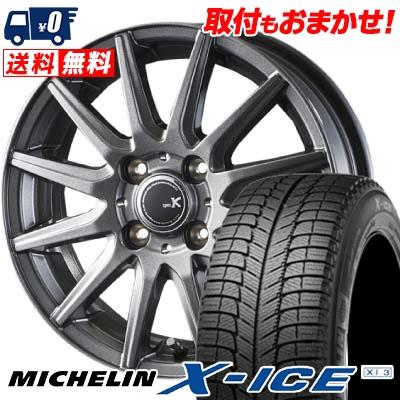 165/55R14 MICHELIN ミシュラン X-ICE XI3 エックスアイス XI-3 spec K スペックK スタッドレスタイヤホイール4本セット