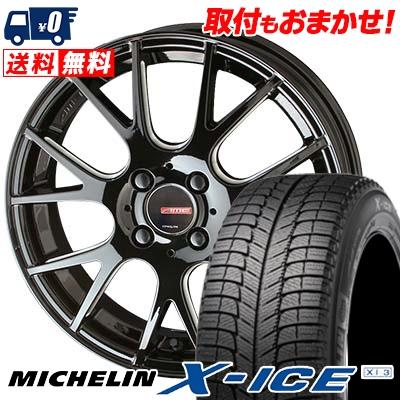 225/60R16 MICHELIN ミシュラン X-ICE XI3 エックスアイス XI-3 CIRCLAR RM-7 サーキュラー RM-7 スタッドレスタイヤホイール4本セット