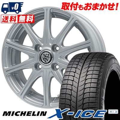 175/65R14 86T MICHELIN ミシュラン X-ICE XI3 エックスアイス XI-3 TRG-SS10 TRG SS10 スタッドレスタイヤホイール4本セット