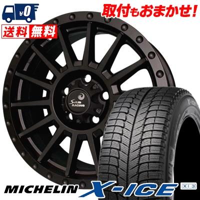 225/60R16 MICHELIN ミシュラン X-ICE XI3 エックスアイス XI-3 turbine S1 タービン S1 スタッドレスタイヤホイール4本セット