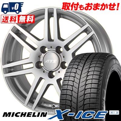 225/60R16 102H MICHELIN ミシュラン X-ICE XI3 エックスアイス XI3 ATS TWIN ATS ツイン スタッドレスタイヤホイール4本セット【 for BENZ 】