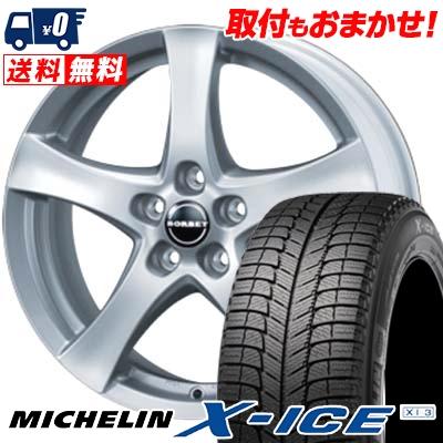 205/50R16 91H MICHELIN ミシュラン X-ICE XI3 エックスアイス XI3 BORBET typeF ボルベット タイプF スタッドレスタイヤホイール4本セット【 for VW 】