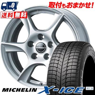 185/65R14 90T MICHELIN ミシュラン X-ICE XI3 エックスアイス XI3 BORBET typeTL ボルベット タイプTL スタッドレスタイヤホイール4本セット【 for VW 】