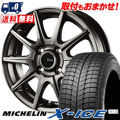 185/60R15 88H MICHELIN ミシュラン X-ICE XI3 エックスアイス XI-3 V-EMOTION GS10 Vエモーション GS10 スタッドレスタイヤホイール4本セット