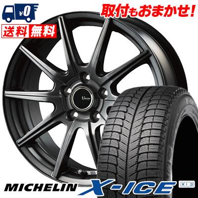 195/60R15 92H MICHELIN ミシュラン X-ICE XI3 エックスアイス XI-3 V-EMOTION GS10 Vエモーション GS10 スタッドレスタイヤホイール4本セット