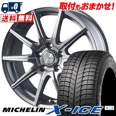 215/70R15 98T MICHELIN ミシュラン X-ICE XI3 エックスアイス XI-3 V-EMOTION SR10 Vエモーション SR10 スタッドレスタイヤホイール4本セット