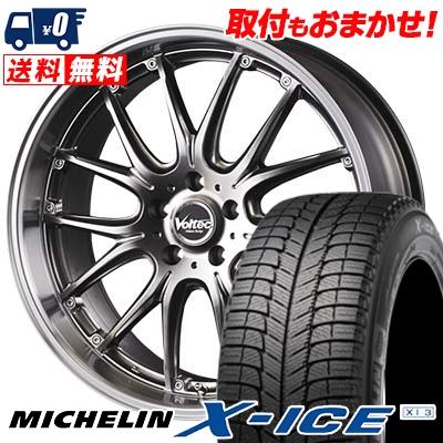 245/50R18 MICHELIN ミシュラン X-ICE XI3 エックスアイス XI-3 VOLTEC HYPER MS SPECIAL ボルテック ハイパーMS スペシャル スタッドレスタイヤホイール4本セット