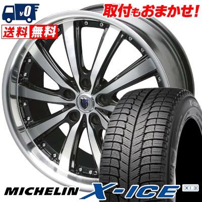 245/50R18 MICHELIN ミシュラン X-ICE XI3 エックスアイス XI-3 STEINER VS-5 シュタイナー VS5 スタッドレスタイヤホイール4本セット