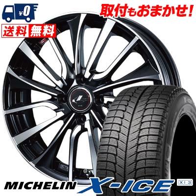 195/55R15 MICHELIN ミシュラン X-ICE XI3 エックスアイス XI-3 weds LEONIS VT ウエッズ レオニス VT スタッドレスタイヤホイール4本セット