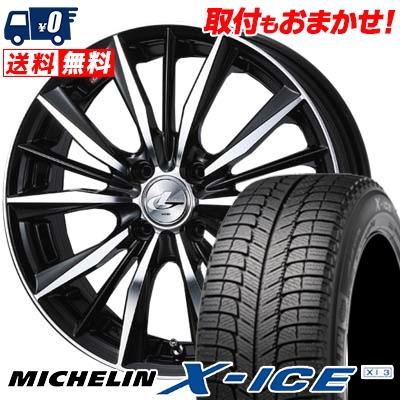 205/50R16 MICHELIN ミシュラン X-ICE XI3 エックスアイス XI-3 weds LEONIS VX ウエッズ レオニス VX スタッドレスタイヤホイール4本セット