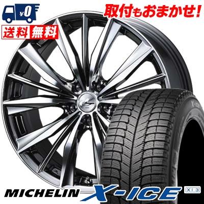 225/40R18 MICHELIN ミシュラン X-ICE XI3 エックスアイス XI-3 weds LEONIS VX ウエッズ レオニス VX スタッドレスタイヤホイール4本セット【取付対象】