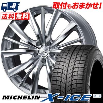 225/50R18 MICHELIN ミシュラン X-ICE XI3 エックスアイス XI-3 weds LEONIS VX ウエッズ レオニス VX スタッドレスタイヤホイール4本セット