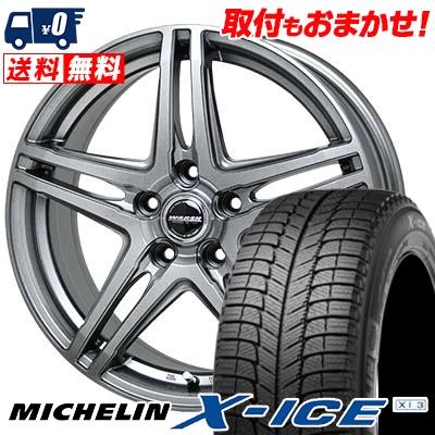 205/70R15 96T MICHELIN ミシュラン X-ICE XI3 エックスアイス XI-3 WAREN W04 ヴァーレン W04 スタッドレスタイヤホイール4本セット