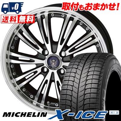 205/50R16 MICHELIN ミシュラン X-ICE XI3 エックスアイス XI-3 STEINER WX5 シュタイナー WX5 スタッドレスタイヤホイール4本セット