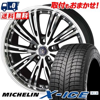 225/50R18 MICHELIN ミシュラン X-ICE XI3 エックスアイス XI-3 STEINER WX5 シュタイナー WX5 スタッドレスタイヤホイール4本セット
