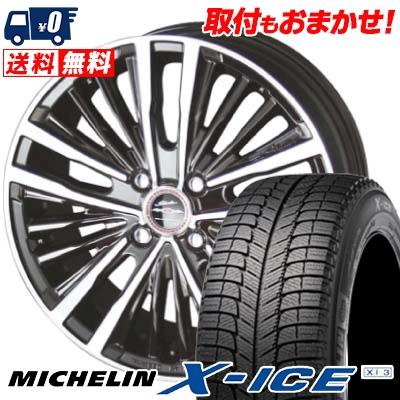 205/50R16 MICHELIN ミシュラン X-ICE XI3 エックスアイス XI-3 SHALLEN XR-75 MONOBLOCK シャレン XR75 モノブロック スタッドレスタイヤホイール4本セット