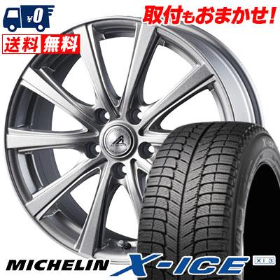 205/70R15 MICHELIN ミシュラン X-ICE XI3 エックスアイス XI-3 AZ sports YL-10 AZスポーツ YL-10 スタッドレスタイヤホイール4本セット