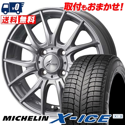 175/65R14 MICHELIN ミシュラン X-ICE XI3 エックスアイス XI-3 ZEPHYR M2 ゼファー M2 スタッドレスタイヤホイール4本セット