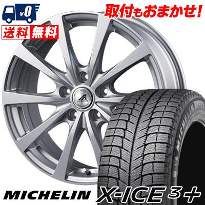 195/65R15 95T XL MICHELIN ミシュラン X-ICE3+ XI3PLUS エックスアイス3プラス AZ SPORTS EX10 AZスポーツ EX10 スタッドレスタイヤホイール4本セット