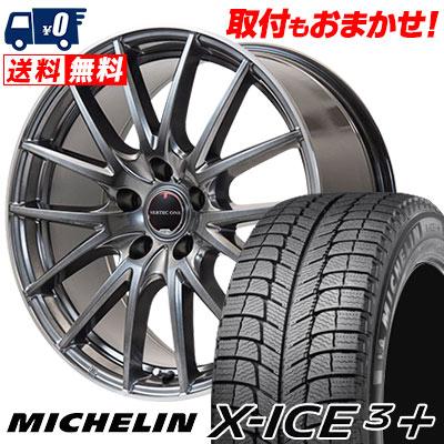 205/65R16 99T XL MICHELIN ミシュラン X-ICE3+ XI3PLUS エックスアイス3プラス VERTEC ONE Eins.1 ヴァーテック ワン アインス ワン スタッドレスタイヤホイール4本セット