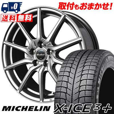 195/65R15 95T XL MICHELIN ミシュラン X-ICE3+ XI3PLUS エックスアイス3プラス EuroSpeed G810 ユーロスピード G810 スタッドレスタイヤホイール4本セット