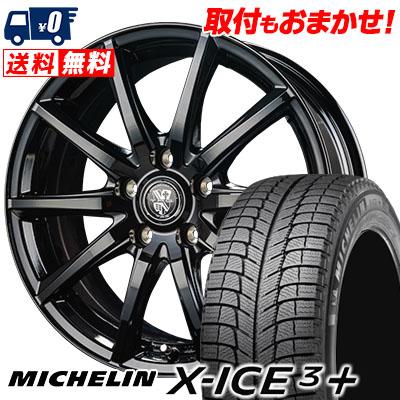 195/60R16 89H MICHELIN ミシュラン X-ICE3+ XI3PLUS エックスアイス3プラス TRG-GB10 TRG GB10 スタッドレスタイヤホイール4本セット