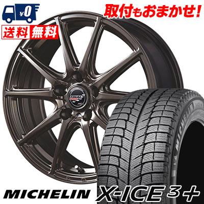 235/45R18 98H XL MICHELIN ミシュラン X-ICE3+ XI3PLUS エックスアイス3プラス FINALSPEED GR-Volt ファイナルスピード GRボルト スタッドレスタイヤホイール4本セット