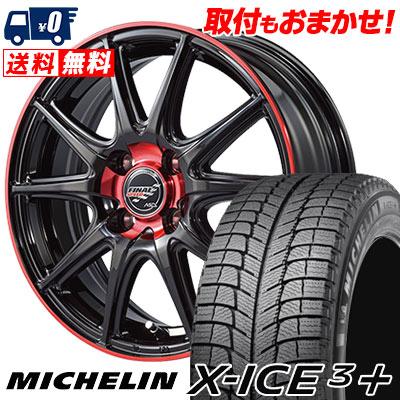 185/65R15 92T XL MICHELIN ミシュラン X-ICE3+ XI3PLUS エックスアイス3プラス FINALSPEED GR-Volt ファイナルスピード GRボルト スタッドレスタイヤホイール4本セット
