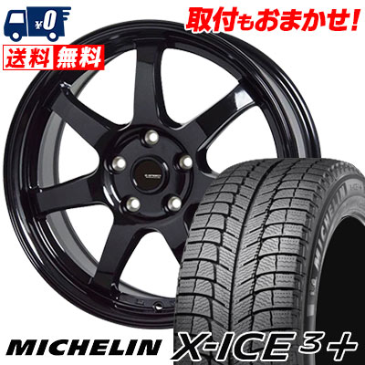 195/65R15 95T XL MICHELIN ミシュラン X-ICE3+ XI3PLUS エックスアイス3プラス G.speed G-03 Gスピード G-03 スタッドレスタイヤホイール4本セット