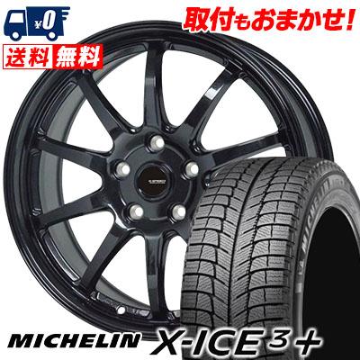 235/55R18 100T MICHELIN ミシュラン X-ICE3+ XI3PLUS エックスアイス3プラス G.speed G-04 Gスピード G-04 スタッドレスタイヤホイール4本セット