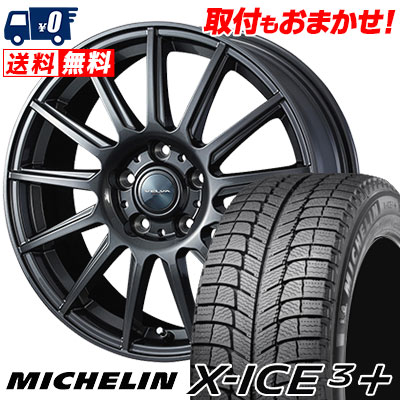 225/65R17 102T MICHELIN ミシュラン X-ICE3+ XI3PLUS エックスアイス3プラス VELVA IGOR ヴェルヴァ イゴール スタッドレスタイヤホイール4本セット