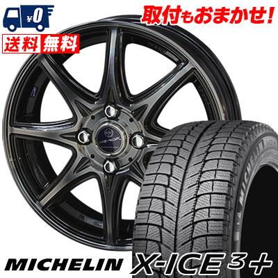 185/65R15 92T XL MICHELIN ミシュラン X-ICE3+ XI3PLUS エックスアイス3プラス SMACK LAVINE スマック ラヴィーネ スタッドレスタイヤホイール4本セット
