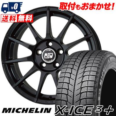 205/55R16 94H XL MICHELIN ミシュラン X-ICE3+ XI3PLUS エックスアイス3プラス MSW85 MSW85 スタッドレスタイヤホイール4本セット 【For VW】