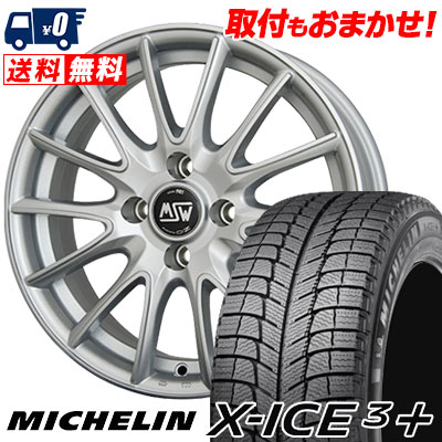 205/55R16 94H XL MICHELIN ミシュラン X-ICE3+ XI3PLUS エックスアイス3プラス MSW86 MSW86 スタッドレスタイヤホイール4本セット 【For PEUGEOT】