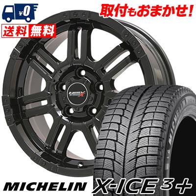 195/60R16 89H MICHELIN ミシュラン X-ICE3+ XI3PLUS エックスアイス3プラス B-MUD X Bマッド エックス スタッドレスタイヤホイール4本セット