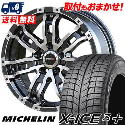 205/55R16 94H XL MICHELIN ミシュラン X-ICE3+ XI3PLUS エックスアイス3プラス B-MUD Z Bマッド ゼット スタッドレスタイヤホイール4本セット