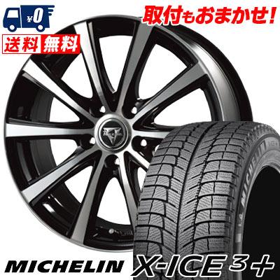 225/65R17 102T MICHELIN ミシュラン X-ICE3+ XI3PLUS エックスアイス3プラス Razee XV レイジー XV スタッドレスタイヤホイール4本セット