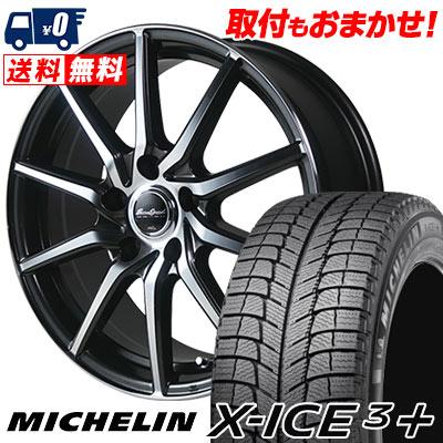 225/55R16 99H XL MICHELIN ミシュラン X-ICE3+ XI3PLUS エックスアイス3プラス EuroSpeed S810 ユーロスピード S810 スタッドレスタイヤホイール4本セット