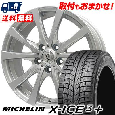 『新型プリウス専用』 195/65R15 95T XL MICHELIN ミシュラン X-ICE3+ XI3PLUS エックスアイス3プラス TRG-SILBAHN TRG シルバーン スタッドレスタイヤホイール4本セット