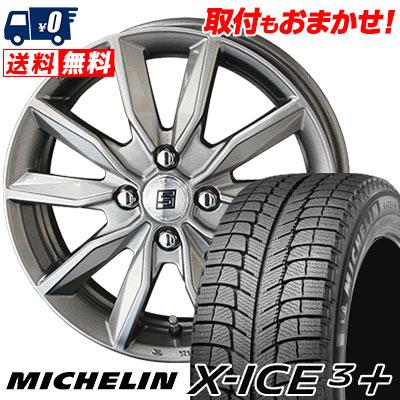 185/65R15 92T XL MICHELIN ミシュラン X-ICE3+ XI3PLUS エックスアイス3プラス SEIN SV ザイン エスブイ スタッドレスタイヤホイール4本セット