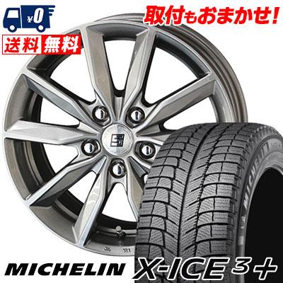 195/65R15 95T XL MICHELIN ミシュラン X-ICE3+ XI3PLUS エックスアイス3プラス SEIN SV ザイン エスブイ スタッドレスタイヤホイール4本セット