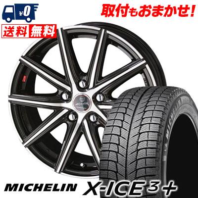 235/45R18 98H XL MICHELIN ミシュラン X-ICE3+ XI3PLUS エックスアイス3プラス SMACK PRIME SERIES VANISH スマック プライムシリーズ ヴァニッシュ スタッドレスタイヤホイール4本セット