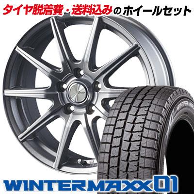 195/65R15 91Q DUNLOP ダンロップ WINTER MAXX 01 WM01 ウインターマックス 01 V-EMOTION SR10 Vエモーション SR10 スタッドレスタイヤホイール取付込4本セット