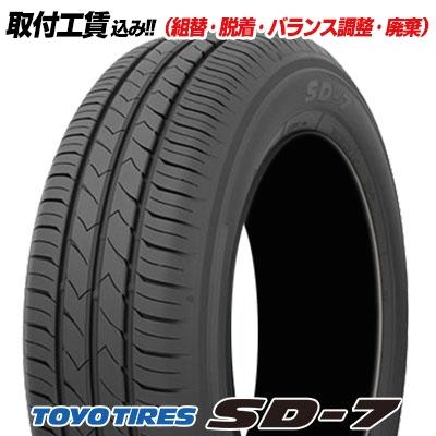 205/60R16 92H TOYO TIRES トーヨー タイヤ SD-7エスディーセブン 夏サマータイヤ 4本+取付《送料無料》
