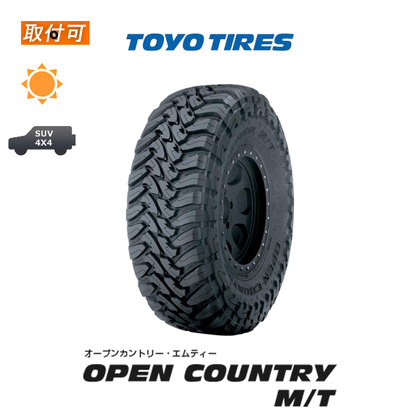 【P24倍以上!Rcard&R取付5/20Entry限定】【取付対象】送料無料 OPEN COUNTRY M/T 37X13.50R17 121Q 1本価格 新品夏タイヤ トーヨータイヤ TOYO TIRES オープンカントリーMT