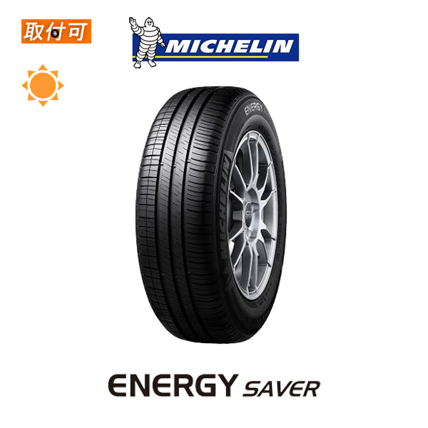 【5/1ポイント最大15倍!】送料無料 ENERGY SAVER 215/65R16 98H ESCパターン 1本価格 新品夏タイヤ ミシュラン エナジーセイバー【要エントリー】