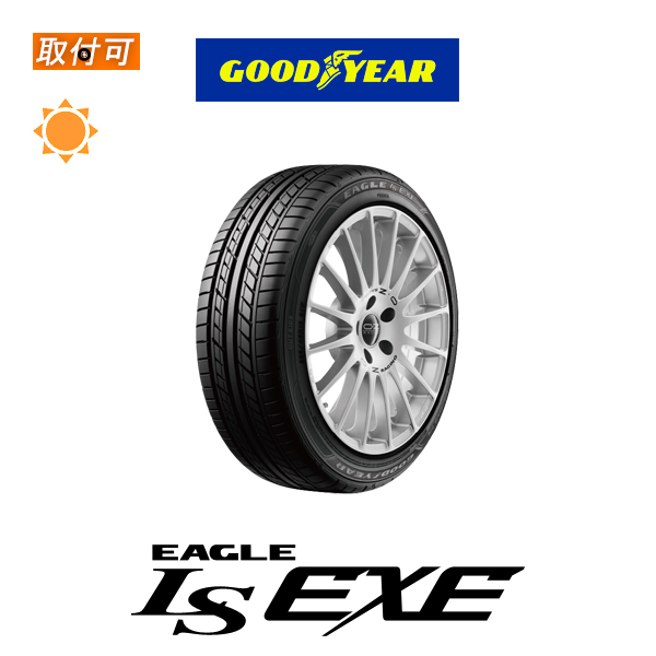 【P20倍以上!Rcard&Entry4/25限定】【取付対象】送料無料 EAGLE LS EXE 225/45R18 91W 1本価格 新品夏タイヤ グッドイヤー イーグル LS エグゼ