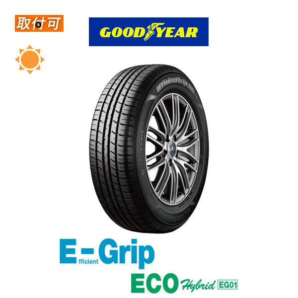 送料無料◆E-Grip_ECO_EG01◆225/55R17