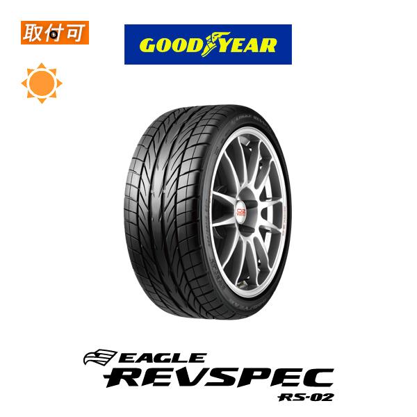 【P20倍以上!Rcard&Entry4/25限定】【取付対象】送料無料 EAGLE REVSPEC RS-02 215/45R17 87W 1本価格 新品夏タイヤ グッドイヤー イーグル レヴスペック レブスペック