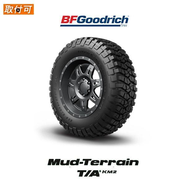 送料無料 Mud Terrain T/A KM2 255/75R17 111/108Q LRC RBL レイズドブラックレター 1本価格 新品夏タイヤ BF グッドリッチ BF Goodrich マッドテレーン TA